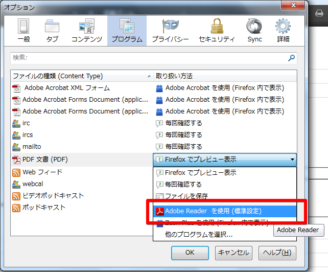 firefox-select-adobe-reader