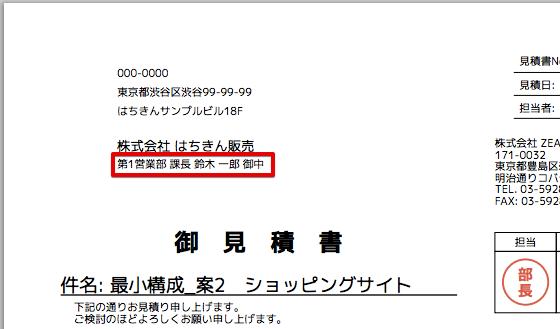 print_partner_rep